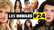 Les Débiles #24 : Enora Malagré, Baptiste le débile, Poutine, Kim Kardashian, Janet Jackson...