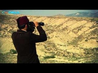 Nafia - 3. Bölüm Fragman - TRT Okul