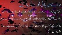 health tips in urdu aloe vera beauty tips in urdu aloe vera face mask