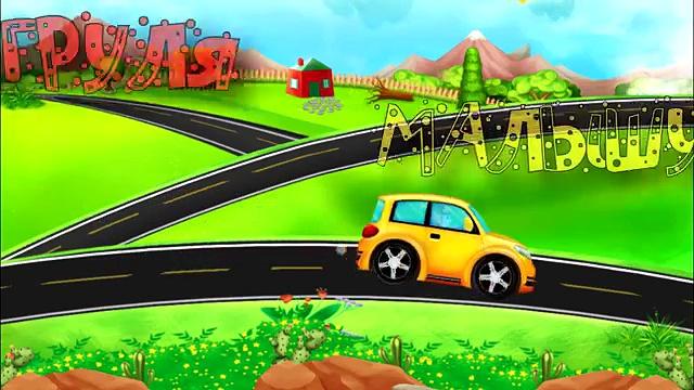 Cartoons about cars. Cars – Lightning McQueen.Disney Cars Cars LEGO #cartoons game