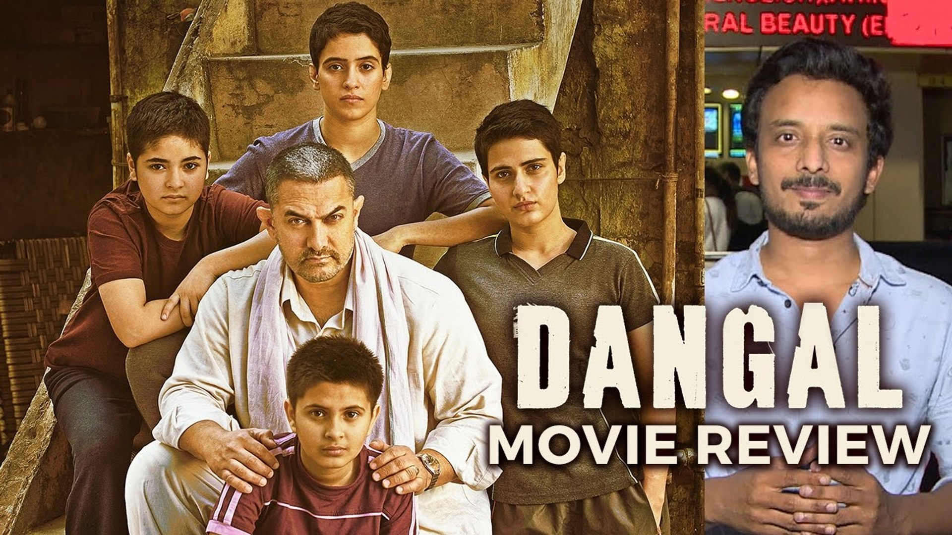 Dangal Full Movie promotion video  Aamir Khan, Fatima, Sanya and Sakshi Tanwar , Dangal Full Movie R