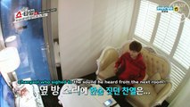EXO Showtime EP 11 Eng Sub (Full HD)
