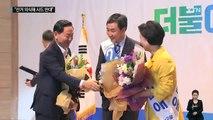 """김종인 """"당권 주자들 선거 의식해 사드 반대"""" / YTN (Yes! Top News)"""
