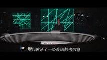 Rogue One - A Star Wars Story Official International Trailer 1 (2016) - Felicity Jones Movie-Glb5zqPdKSQ