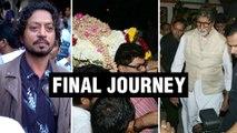 Veteran Actor Om Puri's Final Journey | Bollywood Celebrities Pay Tribute | Om Puri Funeral Video HD