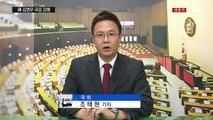 김영우 국방위 국감 강행...여당은 혼란 vs 야당은 신경전 / YTN (Yes! Top News)