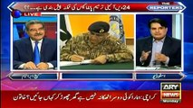 How Hamid Mir and Geo Planted Story Against PAK ARMY and then He asked FORGIVENESS- Sabir Shakir