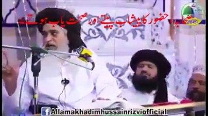 Kia Maulvi Khadim Hussain Rizvi gustakh-e-Rasool Hia?