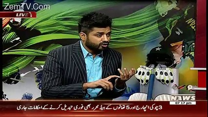 Game Beat On Waqt News – 7th January 2017