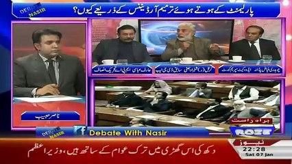 Debate With Nasir – 7th January 2017