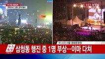 """""""대통령 퇴진하라"""" 전국 사상 최대 촛불집회 / YTN (Yes! Top News)"""