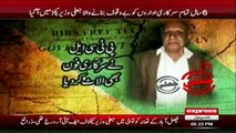 FIA Arrested the Fake Minister Who Successfully Fooled the Prime Minister