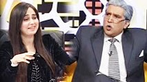 Khabarnaak - 7 January 2017 - Khawaja Asif Dummy - Geo News