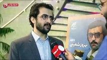استایل و ظاهر غیرمتنظره ستاره سینمای ایران �