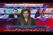 Saleh zafar sb is journalist or shareef spokes person