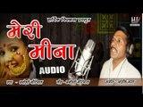 Meri Meena Latest garhwali song 2016 - Manohari Nautiyal - Hardik Films - Garhwali Songs