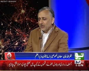 What Prime Minister Condition was during PAT & PTI Sit In . NS Personal Assistant Reveals