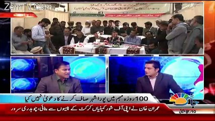 Jaag Exclusive – 8th January 2017