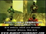 Metal Gear Solid 4 Guns of the Patriots  Japanese Trailer
