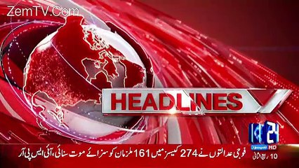 Channel24 9 PM News Bulletin – 8th January 2017