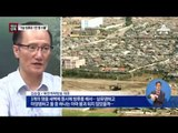 """[단독] """"새벽 방류에 북한 주민 1만 명 수몰"""""""
