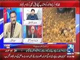 Ye Qatari Shehzaday yaha per aker tilour khate hai, ye tilour jin maqsad ky leye khate hai..., is leye main ny ghairat or izzat ki baat ki hai--Hamid Mir grills the govt