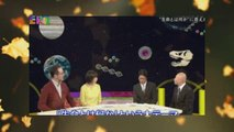 [NHK] サイエンスZERO - 新春スペシャル2017 科学を大胆予想! (2017.01.08)