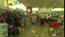 الاحزاب الدينية الاسرائيلية تتكاتف ضد مشروع قانون يتيح فتح المحلات التجارية ايام السبت