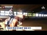 """[채널A단독]최순실 """"회사 얘기 하지마""""…보안 또 보안"""