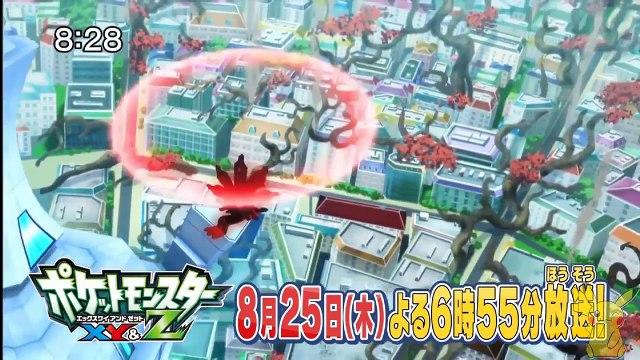 34 Pokemon XYZ Episode 39 Preview 2 HD   YouTube-xnn7RuJYOgo