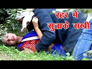 रहर में सुताके - Mayi Re Mayi - Darad Na Sah Payi - Shailesh Premi - Bhojpuri Sad Songs 2017 new