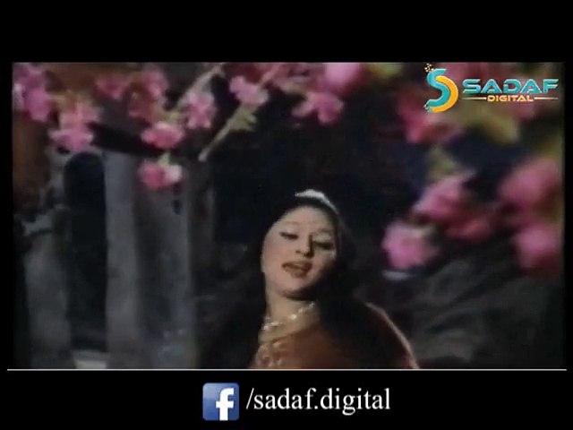 Sab Kuch Ban Kay Kuch Na Bana Jab - Nahid Akhtar & A.Nayyar - Jasoos