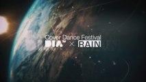 [Teaser] 15.01.2017 DIA TV GCDF 2017 with RAIN