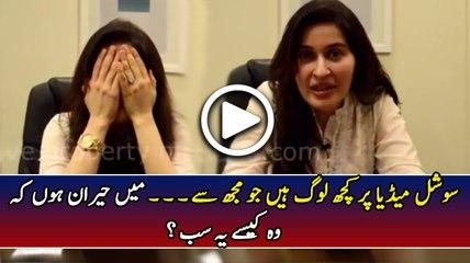Shaista Lodhi Blasted On Social Media