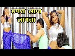 खोली जनी लाज लगता - Hoth Ke Lali Chhut Gail - Mahesh Kanaujiya - Bhojpuri Hot Songs 2016 new