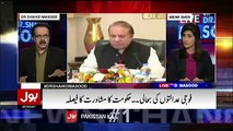 Shahid Masood Response On Military Courts Stop Functioning And Appealing Army To Take Action