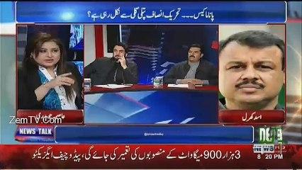 News Talk - 9th January 2017