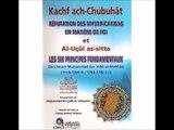 le bienfat de la maladie en islam (les épreuves et leur sens dans la vie)