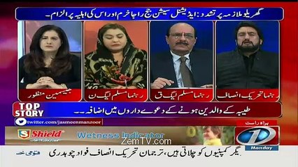 Tonight with Jasmeen – 9th January 2017