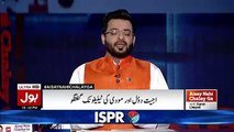 Task Given To Raw Agents to Kill Aamir Liaquat - Check Aamir Liaquat's Reply
