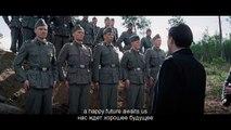 1944 Trailer