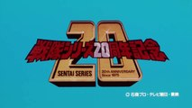 Choriki Sentai Ohranger: The Movie Trailer