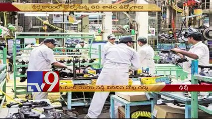 Note ban caused 35% job loss, 50% dip in revenue - AIMO - TV9