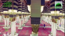 New Naats - by Qari Shahid Mahmood New Naats 2017 - New Naat Sharif - New Naat 2017 -HD- Naats