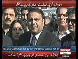 PTI leaders complete media briefing after Panam  case Hearing,  10 Jan