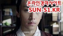 경마예상, 경마결과 『 sUNS1 쩜 KR 』  사설경정