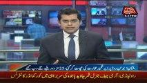 2 dead, several injured as floor of building collapsed in Multan