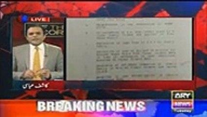 Kashif Abbasi Shows Proof & Response Over Panama Case Hearing Today