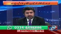 Ameer Abbasi Take Class Of Khurram Dastagir