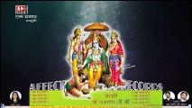 Aartiyan (आरतियाँ)Aarti Shri Ramayan Ji Ki ( आरती श्री रामायण जी की ) Latest Collection of Aartis
